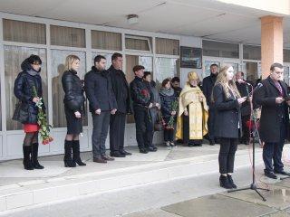 Відкриття меморіальної дошки Герою Небесної Сотні