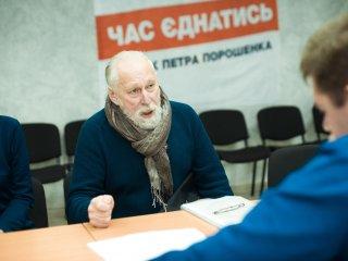 Зустріч із громадянами